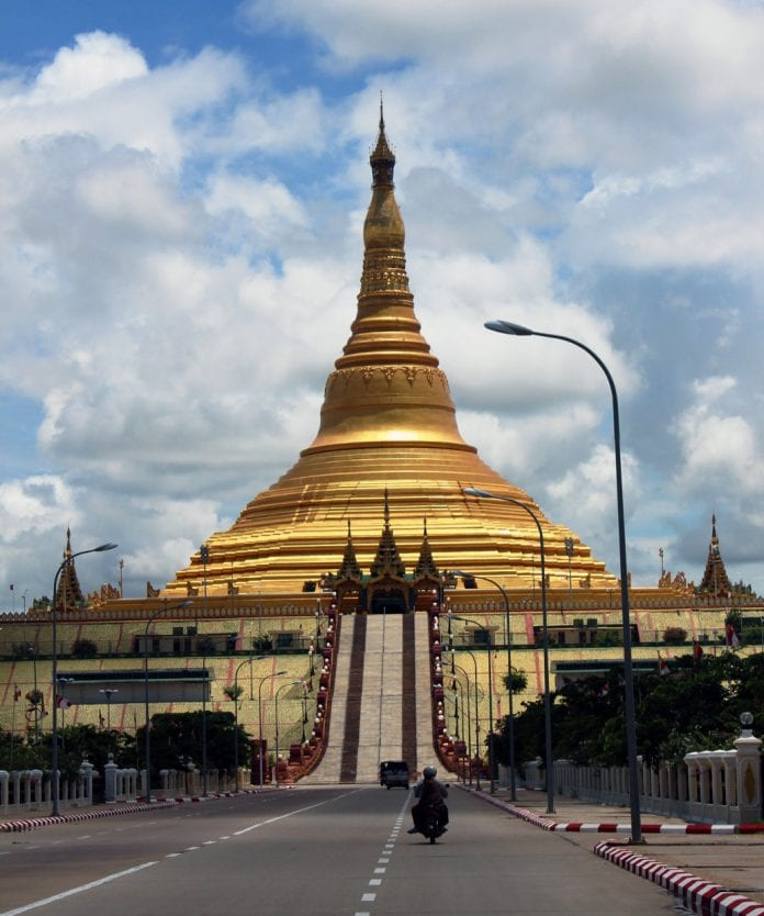 Upatathanti pagoda