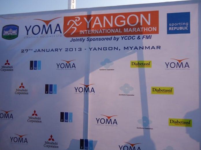 YOMA Yangon Marathon Jan 2013 139