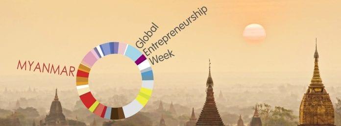 MYANMAR GEW Logo