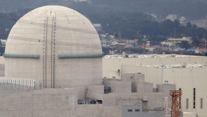 shin koiri power plant south korea