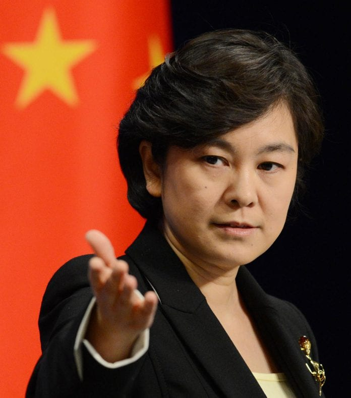 Chinese foreign ministry spokeswoman Hua Chunying Myanmar Business Today