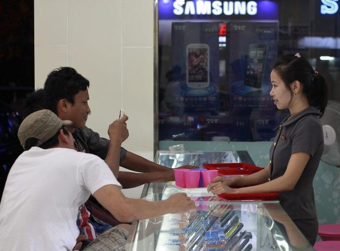 Phone telecom_digicel-myanmar