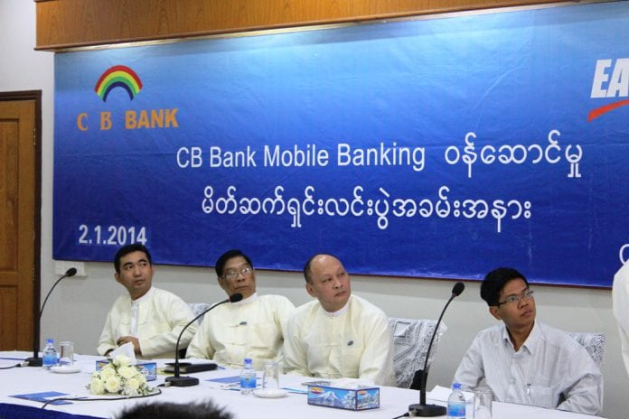 CB Bank mobile banking launch (5)