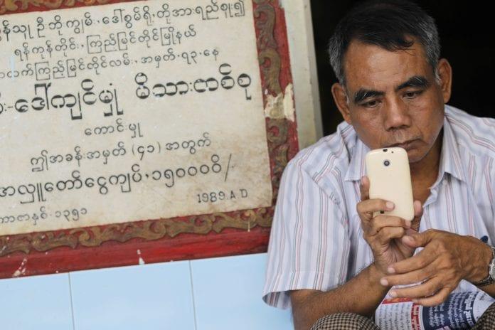 mobile telecom myanmar phone