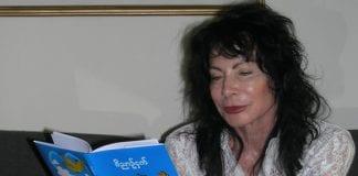 Israeli wirter Michal Snunit with Myanmar translation book