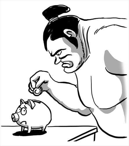Japan investment Myanmar Liu Rui GT