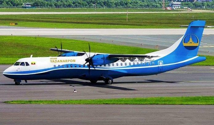 Mann Yadanarpon plane