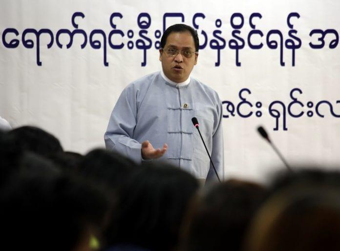 Thilawa Set Aung