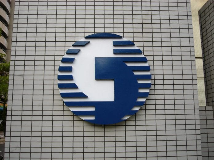 Chunghwa_Telecom_1st_logo_on_its_headquarters_park_maingate
