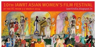 POSTER Lores 01 IAWRT Asian women's film festival