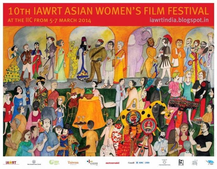 POSTER Lores 01 IAWRT Asian women's film festival