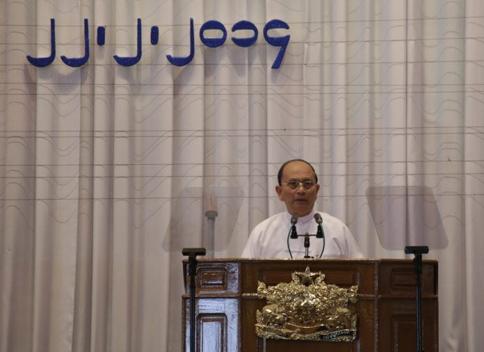 President U thein sein Tay Za Meet business (3)
