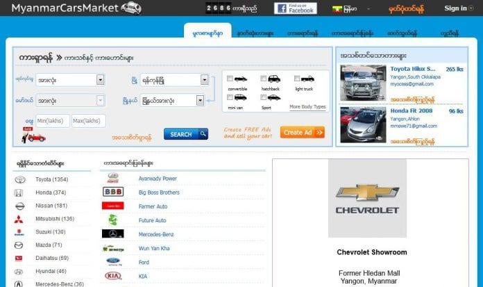 Myanmar car's market web screenshot