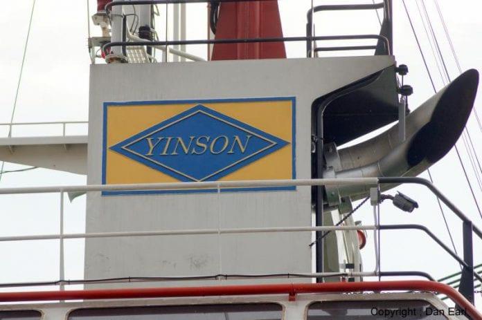 Yinson explore