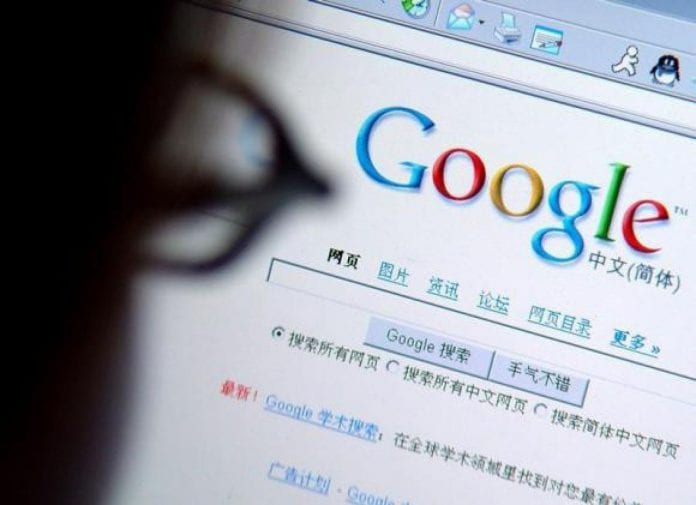 Google china reuters