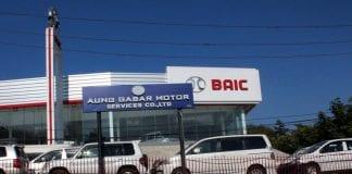 Motor services auto car yangon aung gabar