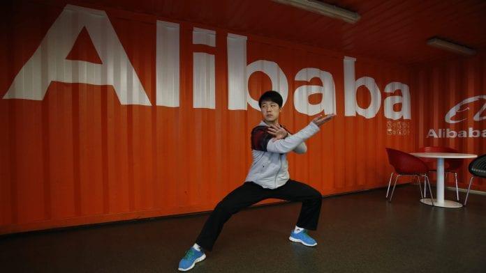 alibaba ap