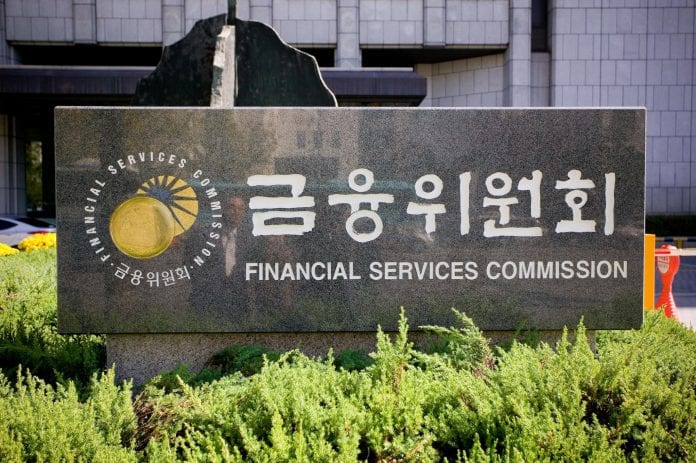 financial services commission south korea