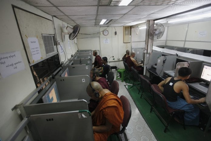 Myanmar Internet cyber cafe