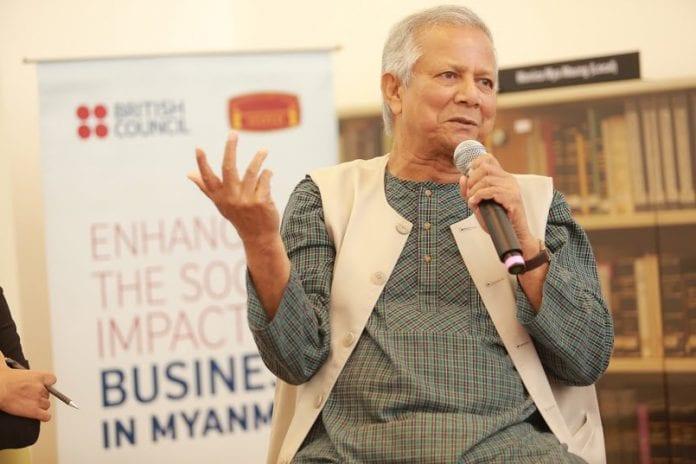 Professor Yunus - 2