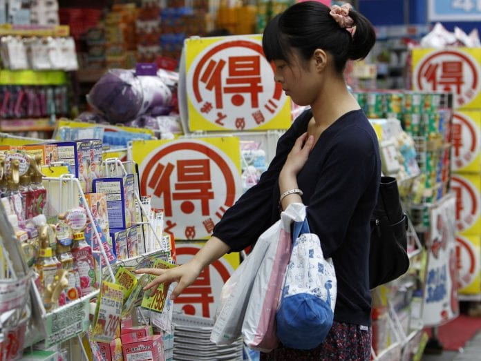 inflation japan economy