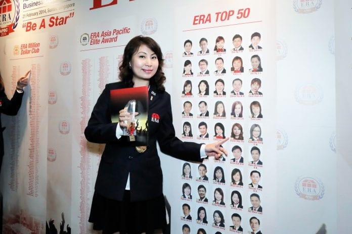 2014 Top Achiever Photo