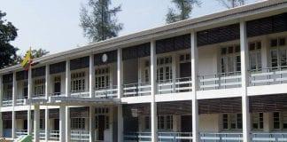 Industrial training centre sinde bago ITC sinde