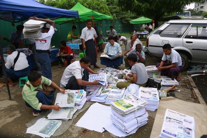 Myanmar freedom paper communication law junta