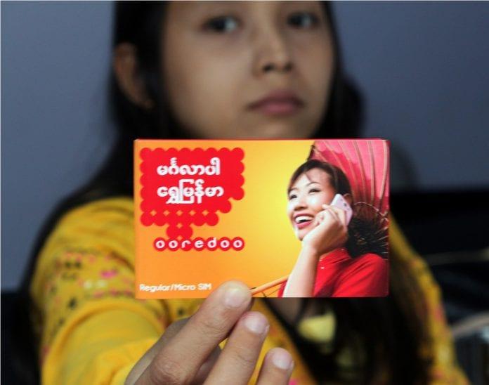 Ooredoo SIM card telecom IT phone mobile - Copy