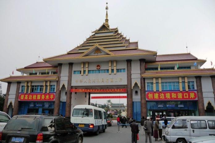 china myanmar ruili muse border John Meckley Flickr