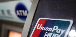 china union pay card payment