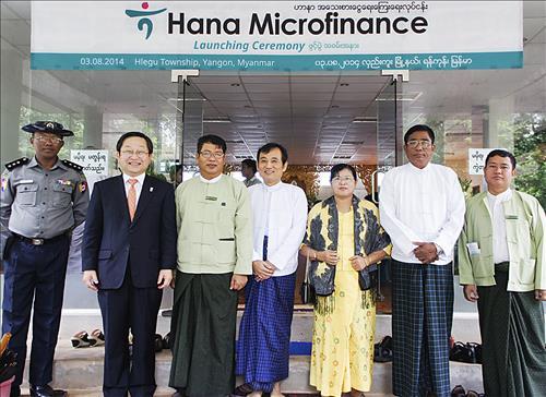 hana bank korea microfinance