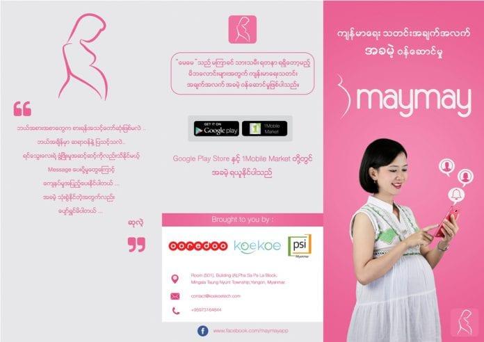 May May (front)