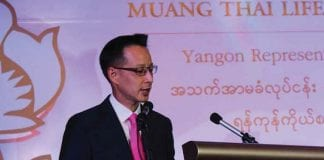 Myanmar Business Today Muang Thai Insurance Vol 2, Issue 36_Page_20 sara lamsam