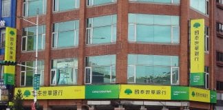 cathay united bank taiwan