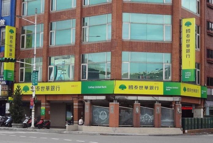 cathay united bank taiwan