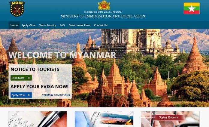 e visa website tourist tourism