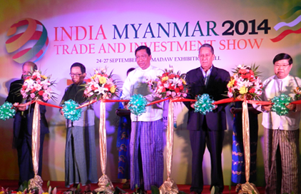 india myanmar trade and investment show