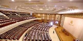 parliament aung san suu kyi myanmar legislation law nay pyi taw minister (3)