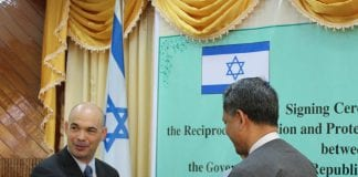 Myanmar business today israel investment treaty bilateral agreement deal Myanmar Hagay M Behar Aung Naing Oo