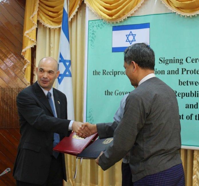 Myanmar business today israel investment treaty bilateral agreement deal Myanmar Hagay M Behar Aung Naing Oo