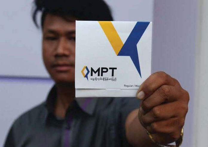 Myanmar posts and telecommunications MPT sim card telecom mobile phone