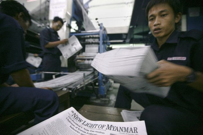 New light of Myanmar newspaper