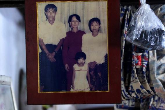 journalist myanmar par gyi