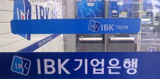 IBK industrial bank of korea