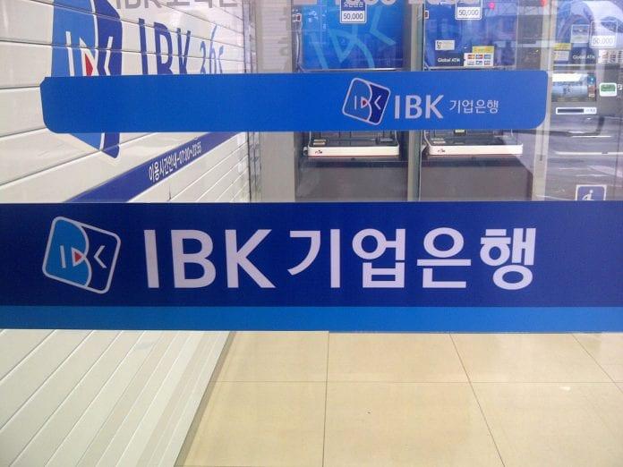 IBK industrial bank of korea