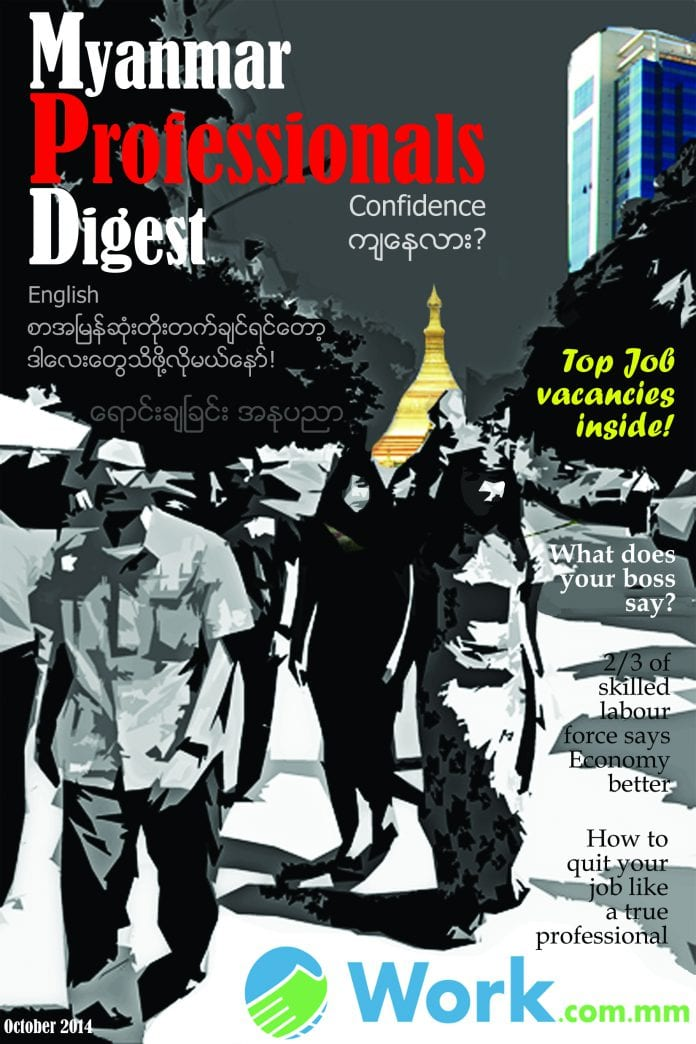 MPD front cover