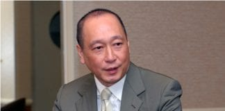 Mr Wee Ee Chong