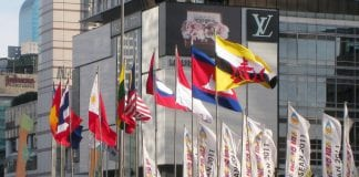 1024px-ASEAN_Nations_Flags_in_Jakarta_3-660x330