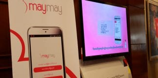 5 maymay App
